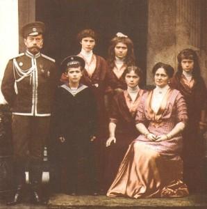 Romanovs1915