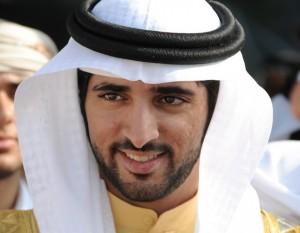 SheikhHamdanBinMohammedBinRashidAlMaktoum