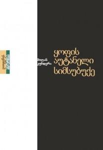 book_50b4bb7a5770c