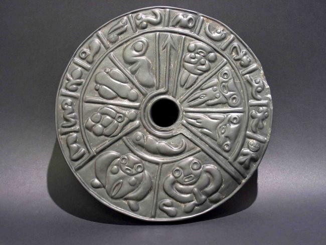 123255-R3L8T8D-650-artefacts-ancient-civilizations_9_20140422_1379062258